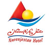 فروشگاه هتل نارنجستان